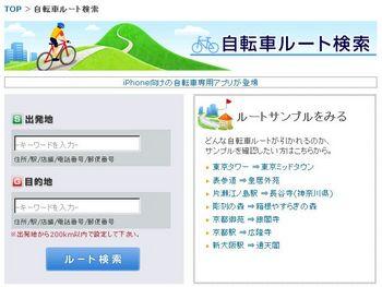 20121125_1.jpg