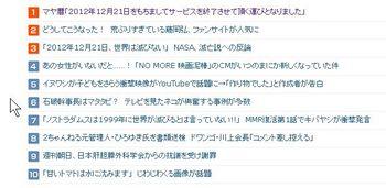 20121222_1.jpg