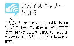 20130217_1.jpg