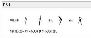 20130424_1.jpg