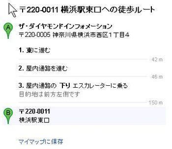 20121125_4.jpg
