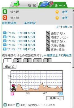 20121125_5.jpg
