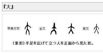 20130424_3.jpg
